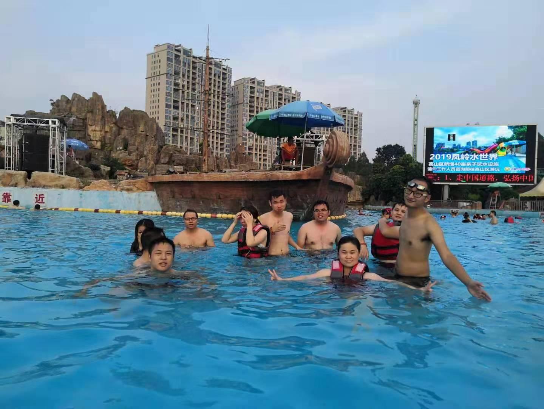 8月凤岭水世界游玩